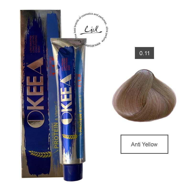 رنگ مو اکیا شماره 0.11 ضد زردی