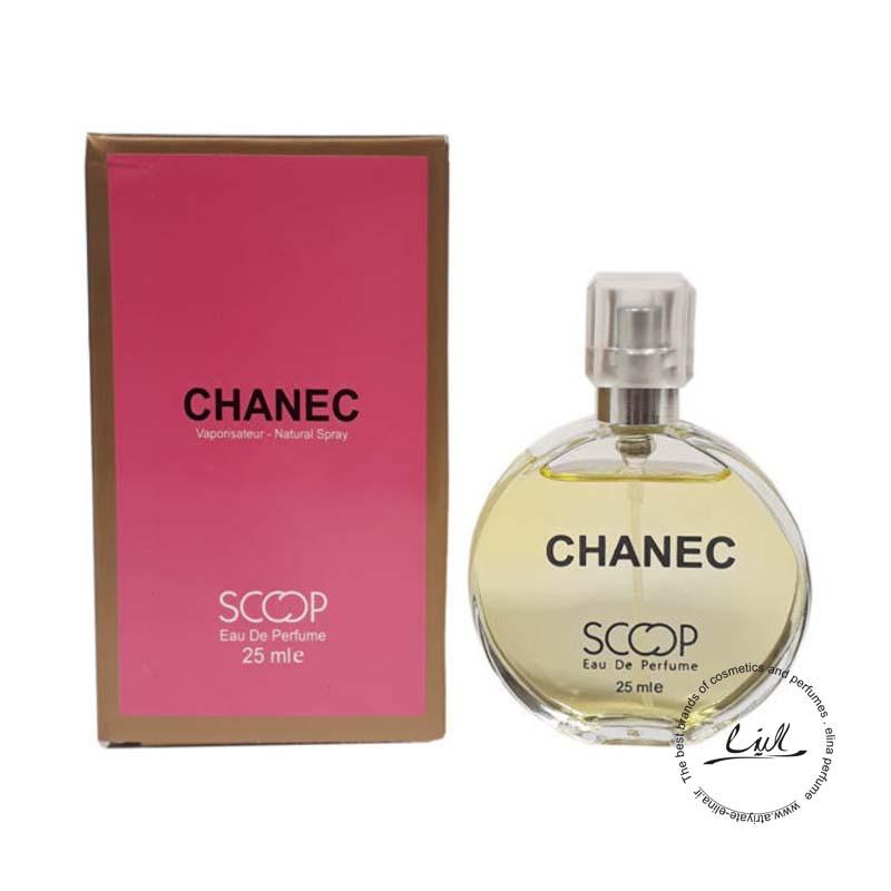 اسکوپ عطر جیبی زنانه مدل CHANEC