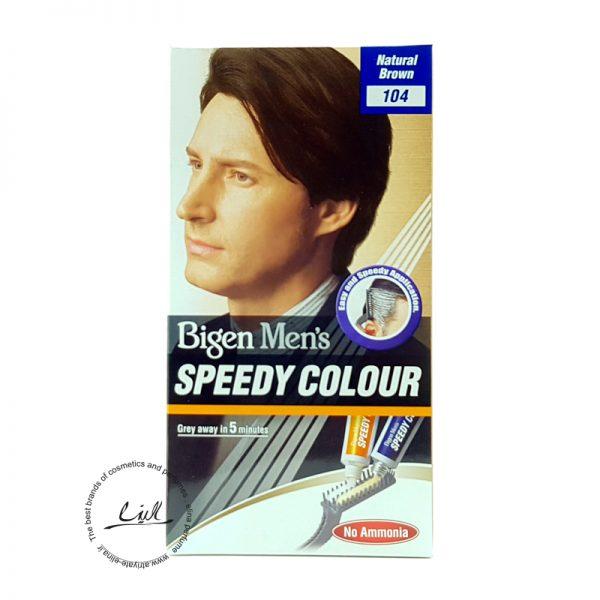 کیت رنگ مو بیگن سری speedy colour مدل natural brown شماره 104