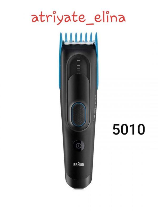ماشین اصلاح موی سر براون مدل HC 5010