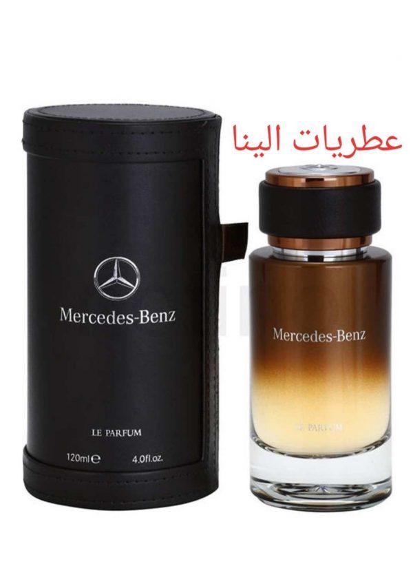 عطر ادکلن مرسدس بنز له پرفیوم-Mercedes Benz Le Parfum