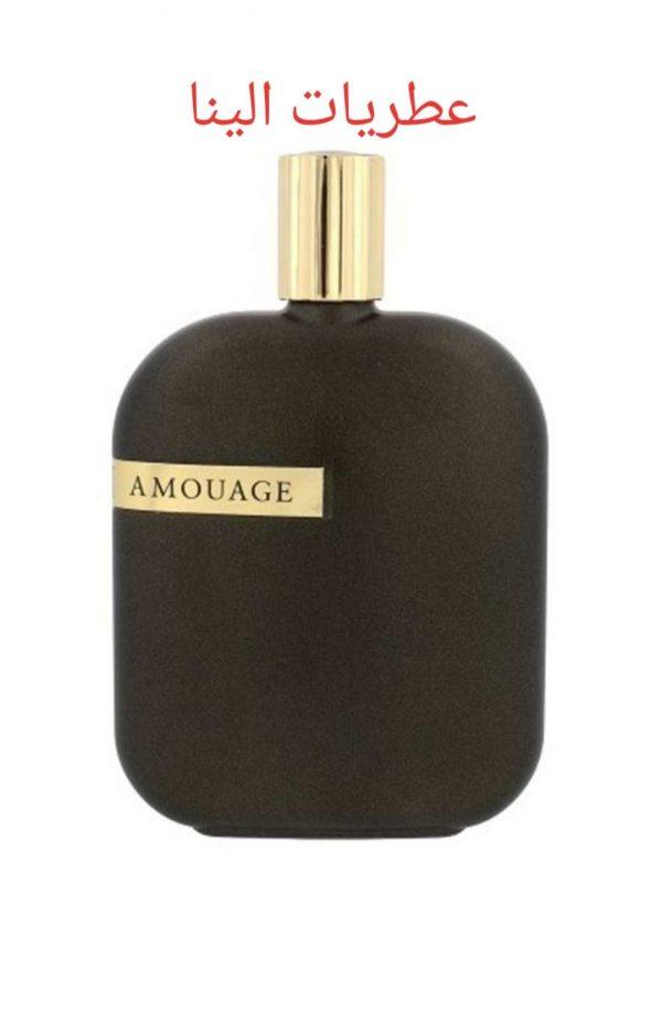 عطرادکلن آمواج اوپوس هفت-Amouage Opus VII